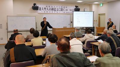 H27.11.30身延山大学公開講座2.JPG