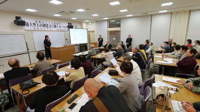 H27.11.30身延山大学公開講座3.jpg