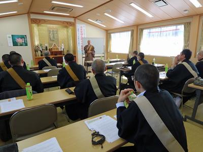 H28.2.26教化センター研修会(松永泰然上人)1.JPG